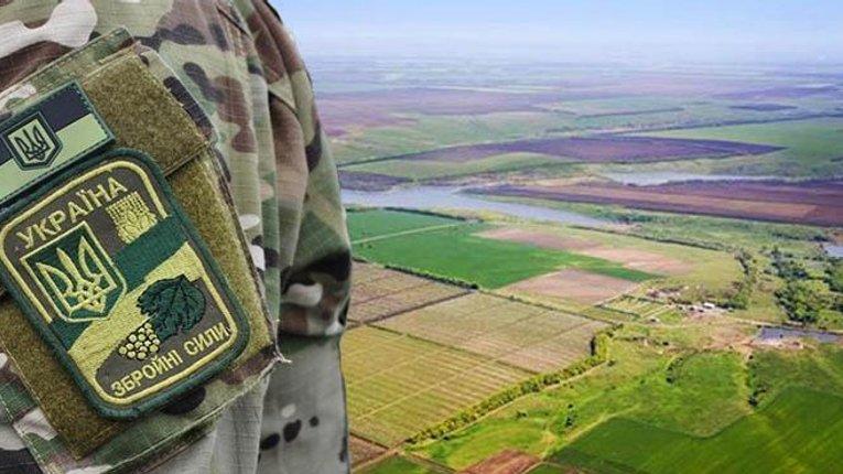 1100 полтавських військових отримали земельні ділянки