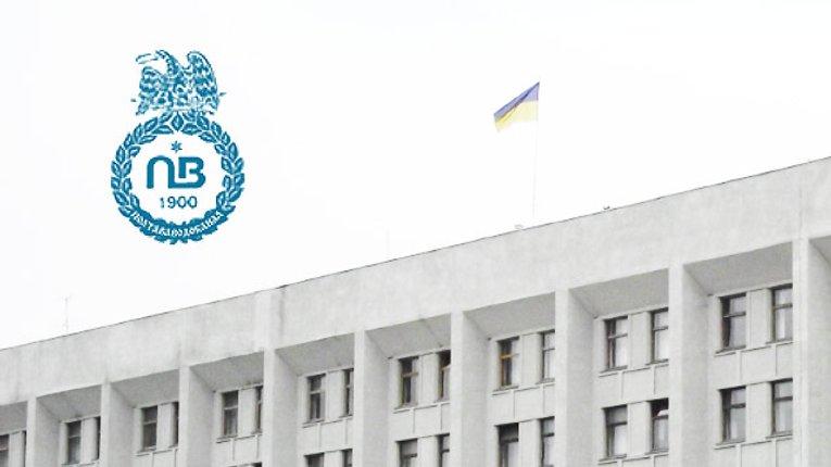 Як Народний Фронт та БПП грабують КП «Полтававодоканал»