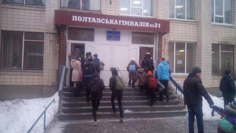 Батьки учнів Полтавської гімназії №31 обурені відсутністю роздягальні й ковзанкою у дворі