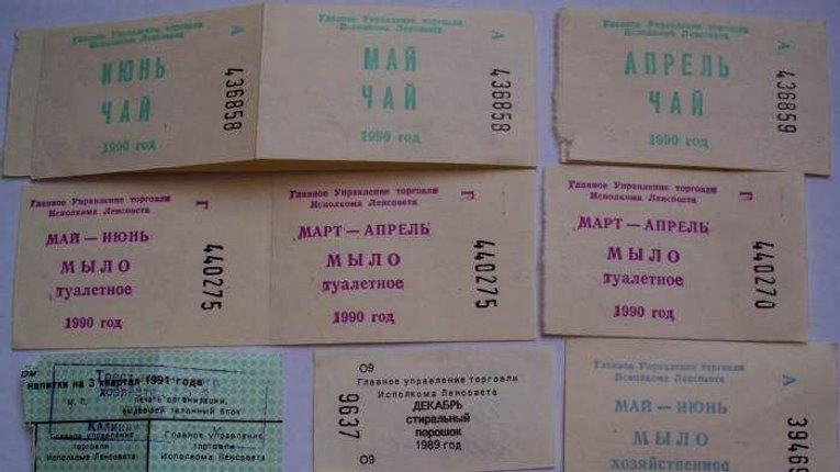 Через 80 років Росія знову вводить продуктові картки