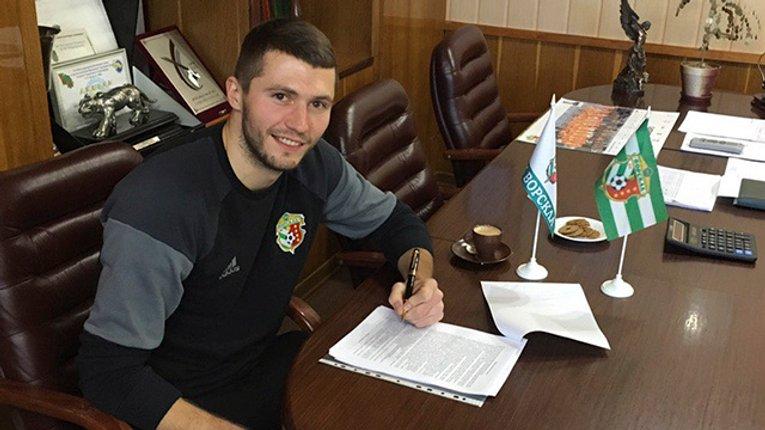 До полтавської «Ворскли» повернувся колишній воротар «Динамо»