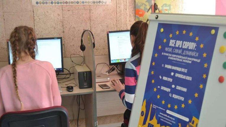 Євровікторину «Euroquiz» провели у Полтаві