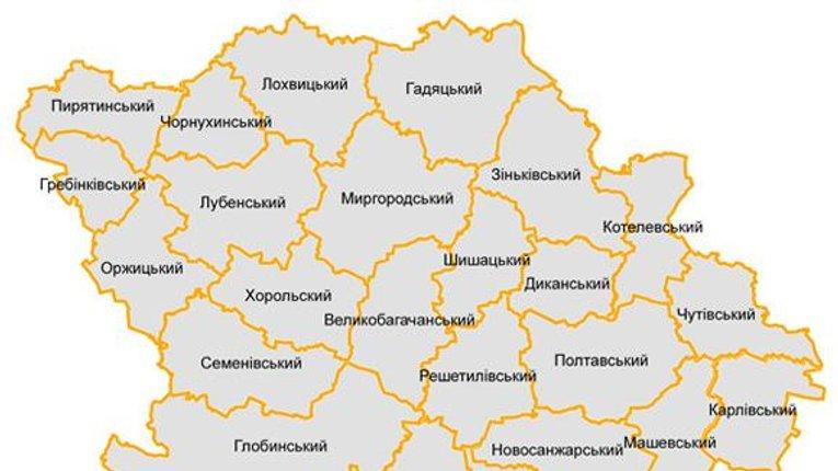 Результати фінансової децентралізації підсумували на Полтавщині
