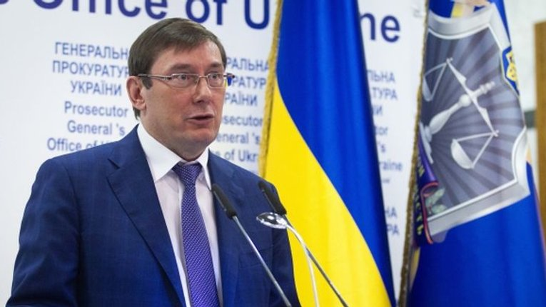 Луценко вишукує прокурорів-наркоманів через випадок у Запорізькій прокуратурі