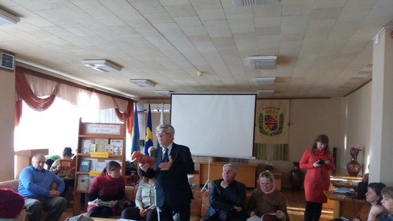 Презентували книгу полтавського геральдиста про Гоголя