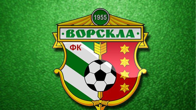 Підсумки турецьких зборів: «Ворскла» привезла до Полтави 12 нових гравців