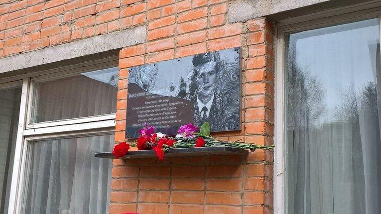 Меморіальну дошку загиблому військовому відкрили у Полтаві