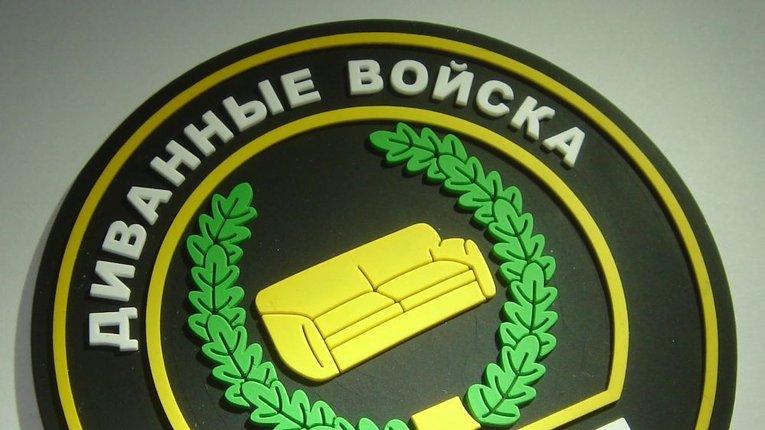 Росія мобілізувала елітну групу кібер-воїнів