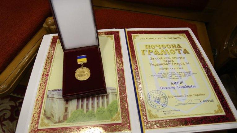 Кременчуцького військового нагородили Почесною Грамотою Верховної Ради