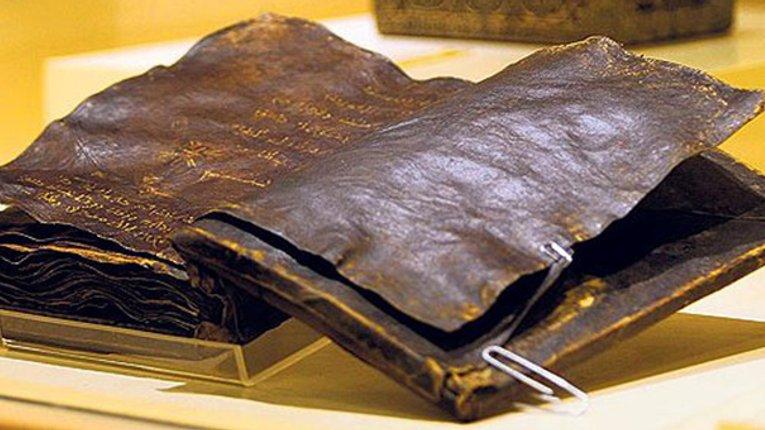 Біблія, якій 1500 років, стверджує, що Ісус не був розіп'ятий