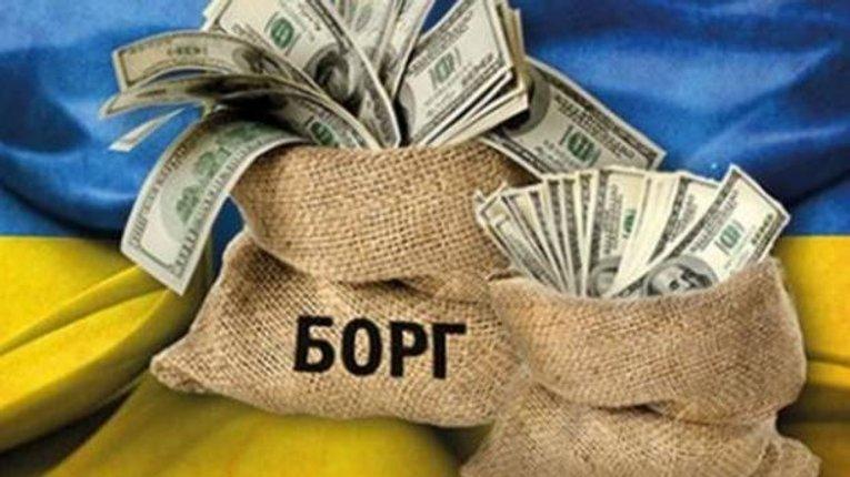 Україна зобов'язана виплатити $12,5 млрд боргів за 2 роки