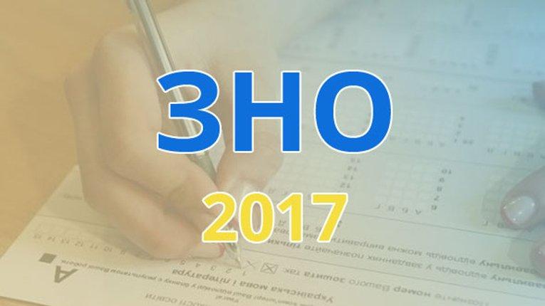 Вже 7700 полтавців зареєструвалися на цьогорічне ЗНО, 219 – відмовили – Харківське РЦОЯО
