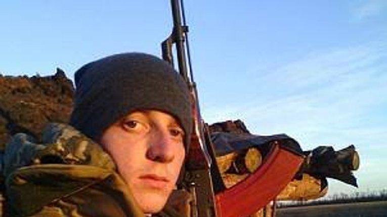Сьогодні на Полтавщині поховають загиблого на Донбасі військового