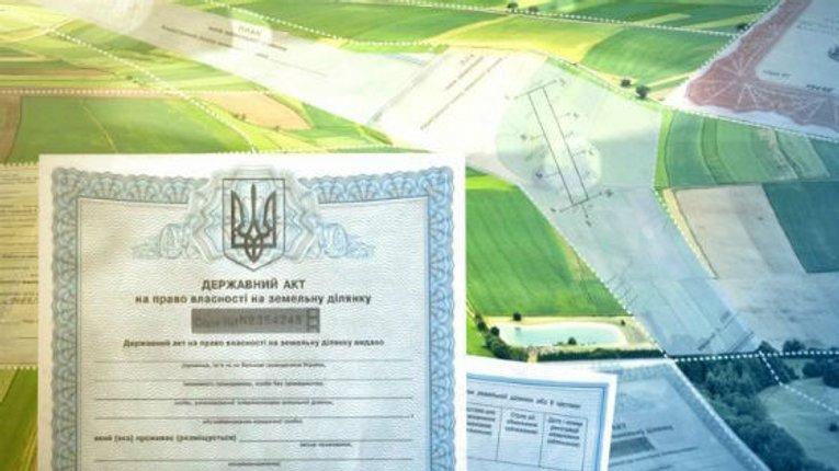 25 млн українців є власниками та користувачами земель