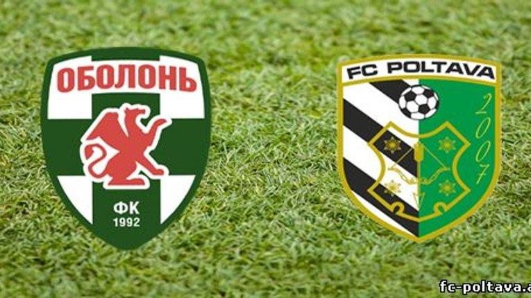 «Полтава» перемогла «Оболонь-Бровар» та наблизилася до першої 10-ки