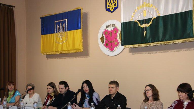 ІІ полтавський Форум волонтерів зібрав більше 100 учасників