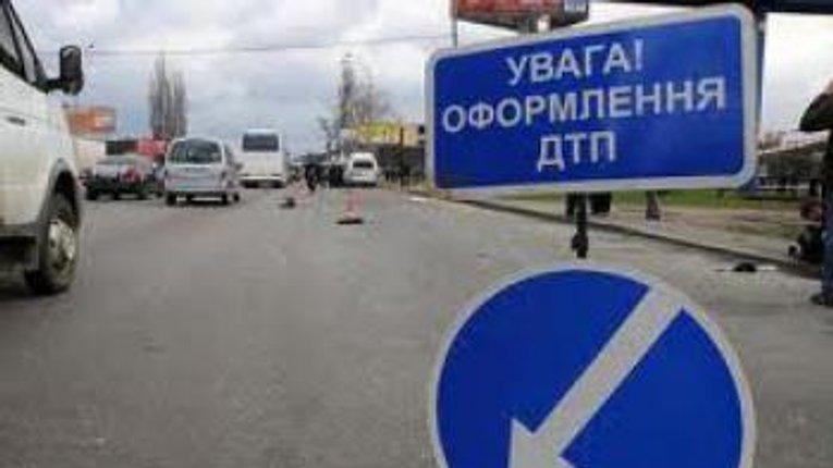 Біля Кременчука в натовп протестувальників в'їхав автомобіль: є постраждалі