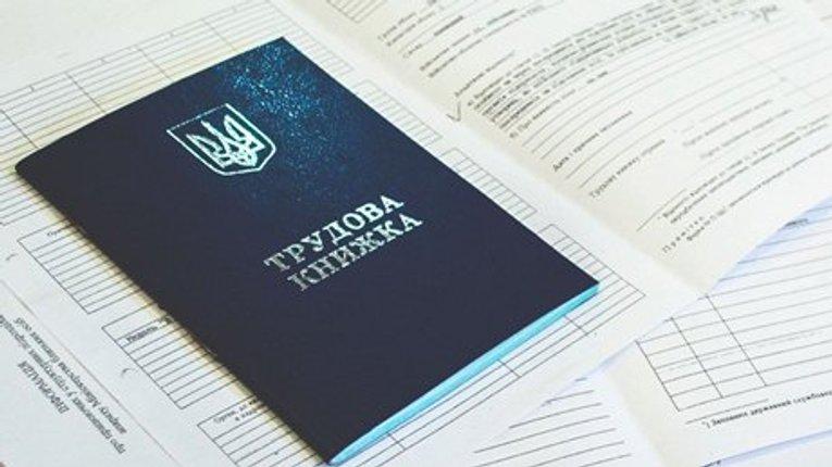 На Полтавщині стартував проект Світового банку з працевлаштування малозабезпечених безробітних