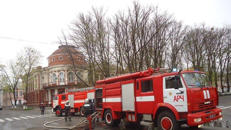 Сьогодні в Полтавському обласному архіві сталася пожежа
