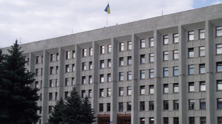 Полтавська ОДА потрапила в трійку антирейтингу
