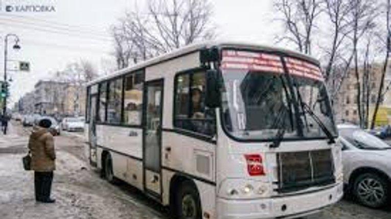 У Горішніх Плавнях виділили 400 тисяч гривень, щоб пільговики їздили на дачі за старою ціною