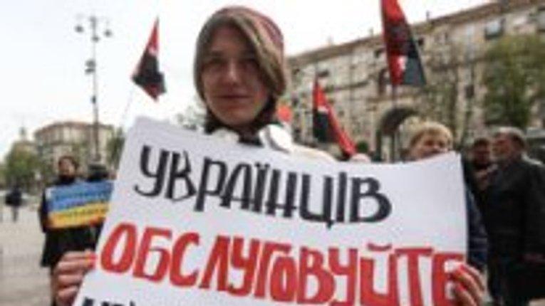 Київ може показати приклад, як подолати наслідки мовної окупації України
