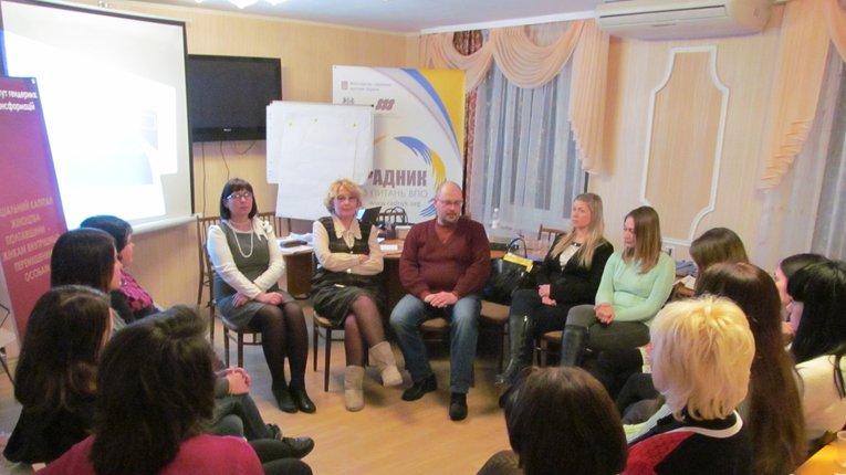 Жінки з Полтавщини підтримують жінок-переселенок