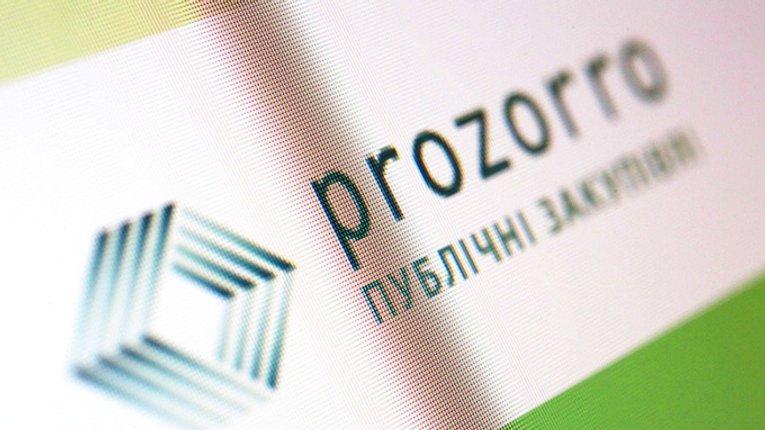 5,7 млн грн зекономило «ProZorro» полтавським капбудівникам