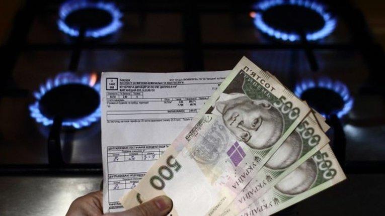 Одноразова монетизація субсидій не вирішить проблему історичної заборгованості за газ - експерт