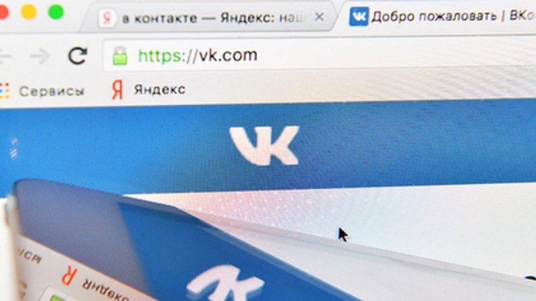 «ВКонтакті» та «Однокласнікі» фізично неможливо заблокувати – Інтернетасоціація