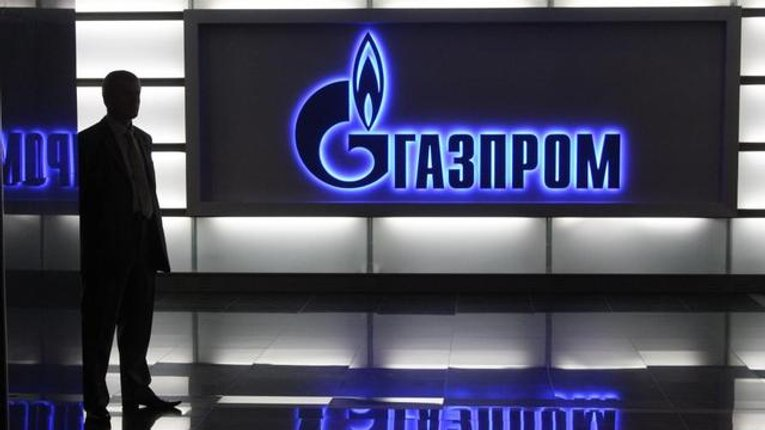 «Газпром» програв Україні суд на 172 млрд грн