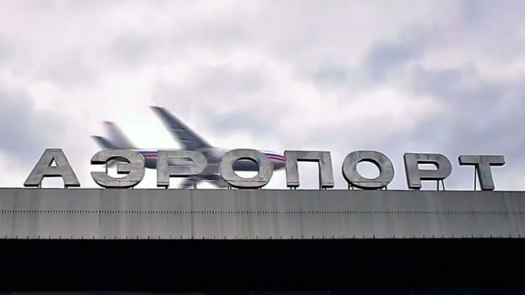450 млн грн заклали на реконструкцію «Аеропорт-Полтава»