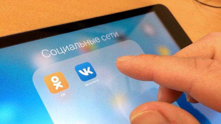 «Vodafone» вже заблокував полтавцям «Вконтакте», на черзі інші сайти