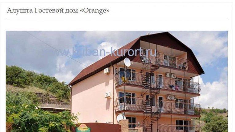 У дружини українського генерала-прикордонника розкішна нерухомість в Криму