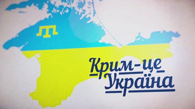 Влада вже не передбачає можливості повернути Крим – політолог