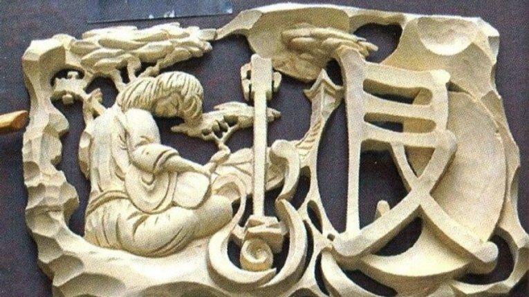 Ковані троянди та витинанки: полтавцям презентували виставку козацьких майстрів