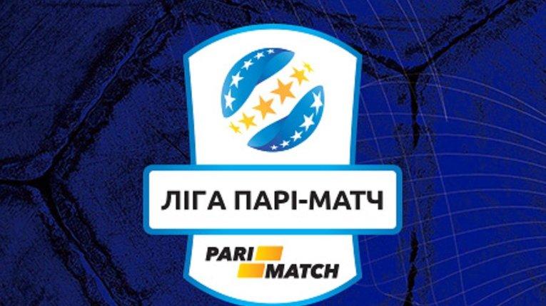 «Ворскла», «Полтава», «Гірник-Спорт» та «Кремінь» сьогодні зіграють у той самий час