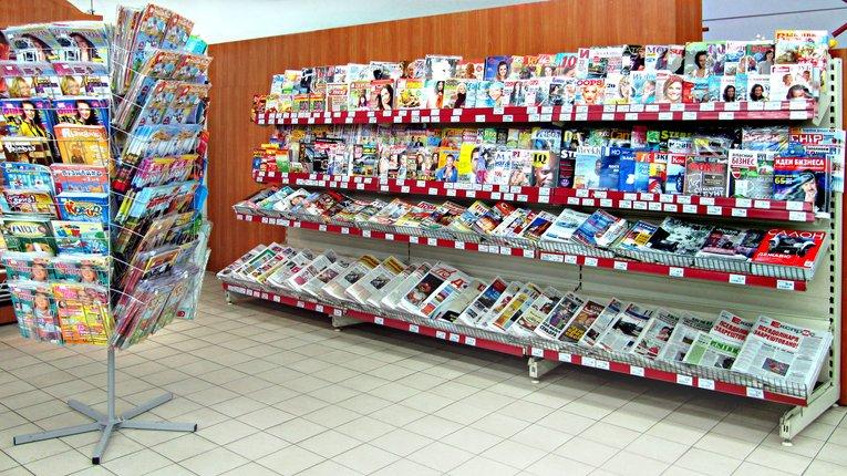 50% україномовної преси: у Раді хочуть ввести мовні квоти на друковані ЗМІ