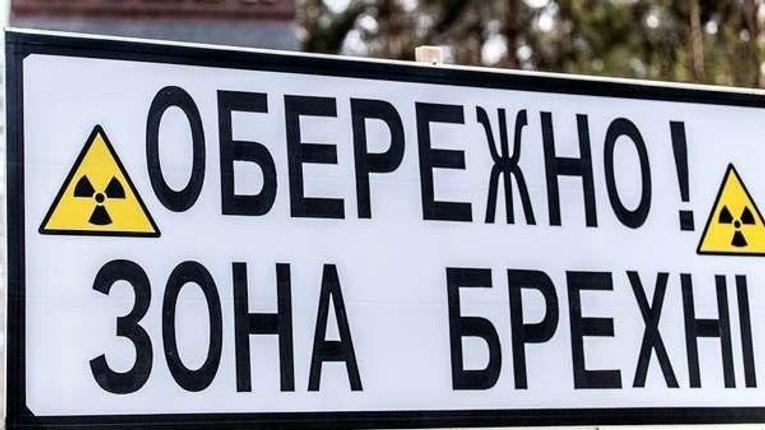 Київ не веде інформаційну роботу з мешканцями окупованого Донбасу – блогер