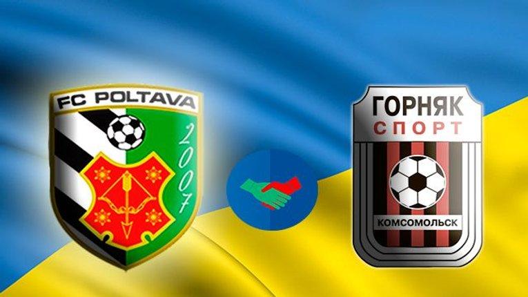 «Гірник-Спорт» та «Полтава» зійдуться в обласному дербі «за 6 очок»