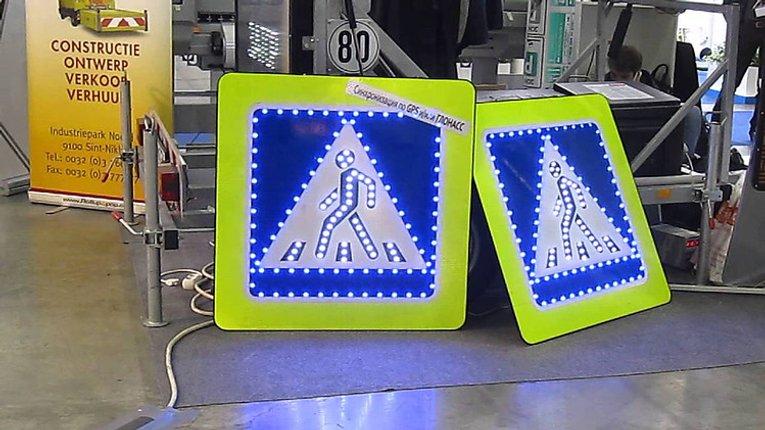 LED-ліхтарі та острівки безпеки: 13 аварійних переходів Полтави обладнають безпечнішими умовами