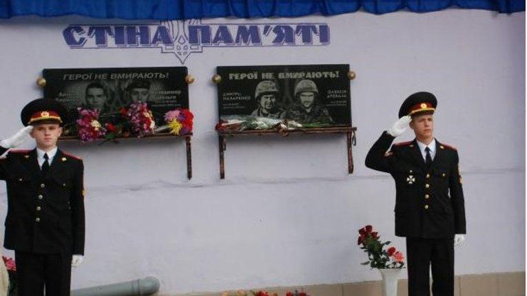 5 загиблим кременчуцьким військовим встановлять меморіальні дошки