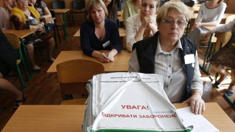 6,9 тис. полтавців зареєструвалося на ЗНО з історії України, 350 не прийшло – ХРЦОЯО