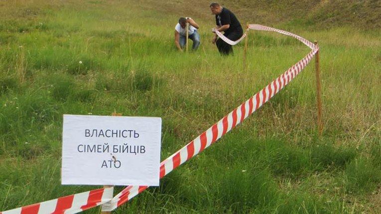 621 ветеран війни на Сході України отримав землі цього тижня, з них 80 – полтавських військових
