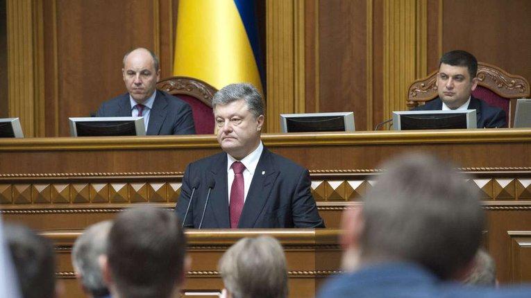 Україну готують до дострокових виборів: кілька важливих ознак