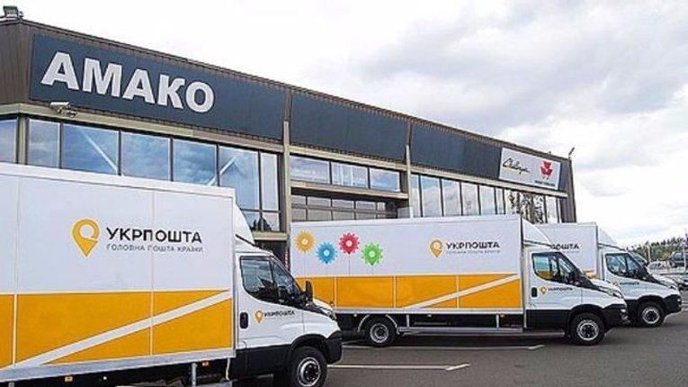«Укрпошта» розвозитиме листи полтавцям на нових фургонах «IVECO Daily»
