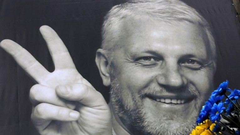 Ім'я Павла Шеремета з'явилося на Меморіалі журналістам у Вашингтоні