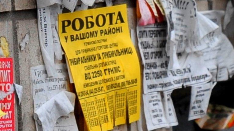 В Україні близько 70% безробітних мають вищу освіту – ДСЗ