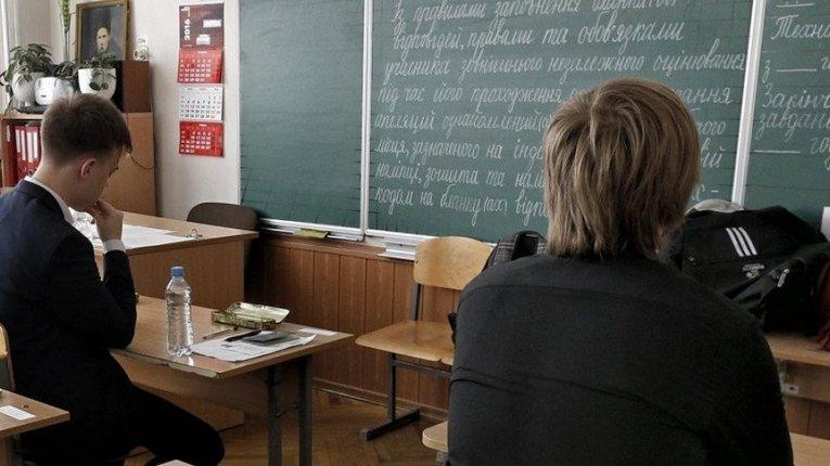 Лише 4 з майже 9 тис. полтавських абітурієнтів склали зно з мови та література на 200 балів