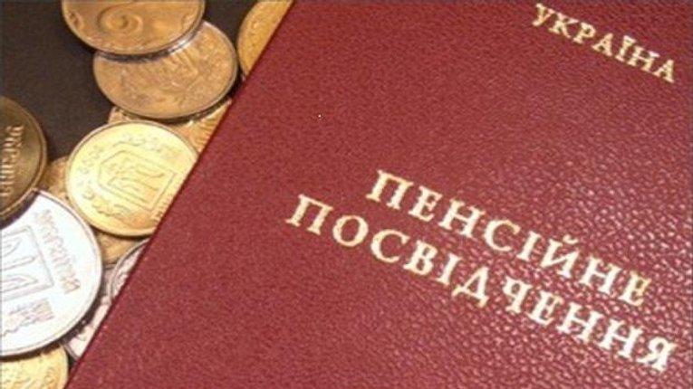 Як українцям перерахують пенсії в 2017